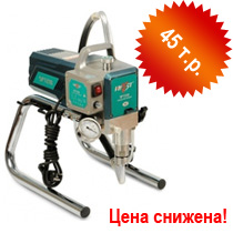 Hyvst SPT 210 приобрести в Омске