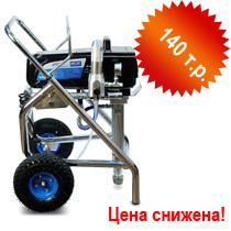 Hyvst SPT 670 приобрести в Омске