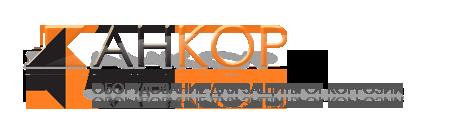 Анкор - Оборудование для защиты от коррозии